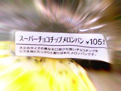eat_004
