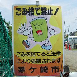 ebi_001.jpg
